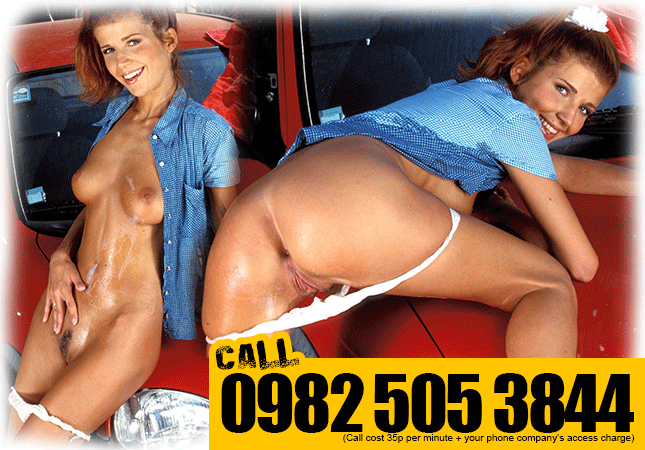img_phone-sex-adult-chat-uk_dogging-phone-sex-chat